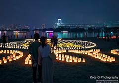 Sea of light festival in Odaiba 2016. (kota-G) Tags: japan tokyo nikon odaiba