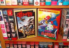 "Seoul Korea rare vintage Korean VHS tapes of Japanese animation ""Mospeada"" and Korean animation ""Super Zet'a (Jeta?)""  - ""80s Rewind Time"" (moreska) Tags: anime japan vintage asia kim manga korea oldschool retro t90 korean seoul animation analogue eighties 1980s tapes manhwa ki rok vhs vcr chung momandpop mospeada kidvid superzeta"