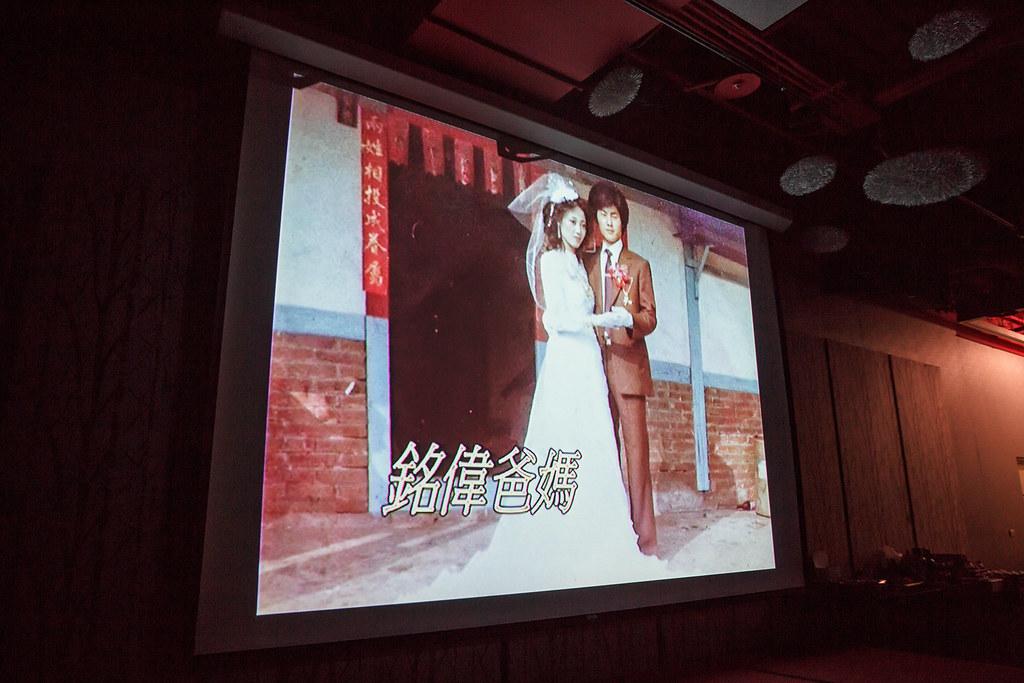 042新竹彭園婚宴會館婚攝