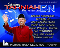 """karikatur (Bannerr prk Rompin) (1) • <a style=""""font-size:0.8em;"""" href=""""https://www.flickr.com/photos/95569535@N05/17379921855/"""" target=""""_blank"""">View on Flickr</a>"""