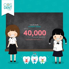 2015-0098  #cosdentbyslc #makeoveryoursmile (Dental clinic in Bangkok) Tags:             cosdentbyslc dental clinic bangkok