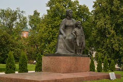 (paper_tail) Tags:  russia    monument lenin  sculpture  d7100