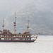 Lake Ashi Boat Cruise