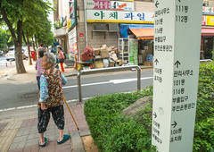 Old women from north korea in the street of yangcheong, National capital area, Seoul, South korea (Eric Lafforgue) Tags: street senior shop horizontal walking asian outdoors town women asia solitude day walk elderly seoul elder lonely script southkorea adults solitary groupofpeople northkorea colorimage defector smallgroupofpeople seniorwomen northkorean escaper fulllenght 9people nationalcapitalarea colourpicture yangcheongu yangcheong sk162340