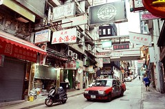 000021870011 (Louis Liu TW) Tags:  hk hongkong  kodak250d