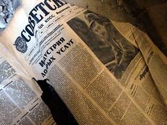 przemys dobrych usug (h_9000) Tags: pripyat chernobyl czernobyl ukraine ukraina atomic disaster katastrofa jdrowa nuclear eletrownia atomowa power prypiat esi tower cooling plant ukrainki 16th floor urban september flats 2016 decay bloki abandoned buildings trees chemicals hal9000 reaktor rubble 1986 reactor hal9ooo blocks anniversary 30th glass drzewa hawkeye dirt soviet union sowieci lenin wladimir wodzimierz vladimir zsrr ussr