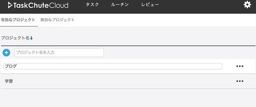 スクリーンショット 2016-08-12 9.59.10