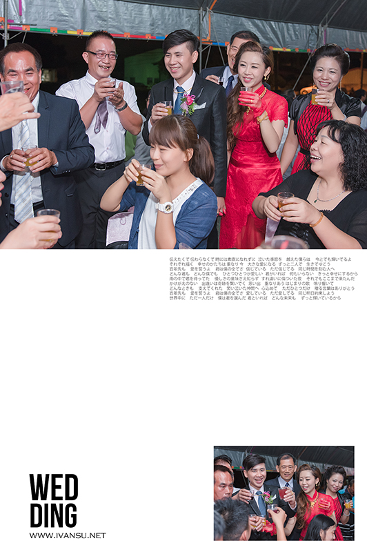 29623332622 06e6a7b450 o - [婚攝] 婚禮攝影@自宅 國安 & 錡萱