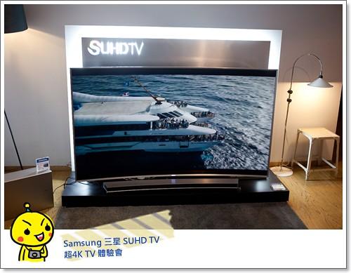 samsung, suhd, 三星超4k ,www.polomanbo.com