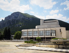 (Sonya Gencheva) Tags: vratsa vratza balkan mountain bulgaria roadtrip travel architecture brutalism city