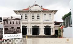 Phuket Chinese schools