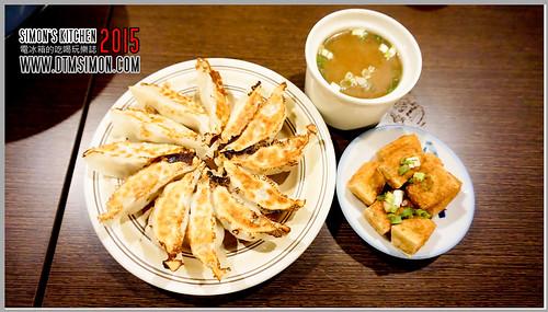 西川家燒餃子12.jpg