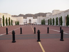 Al Alam Palace!
