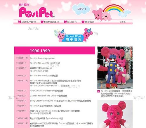 PostPet (MOMO熊) 台灣官方網站
