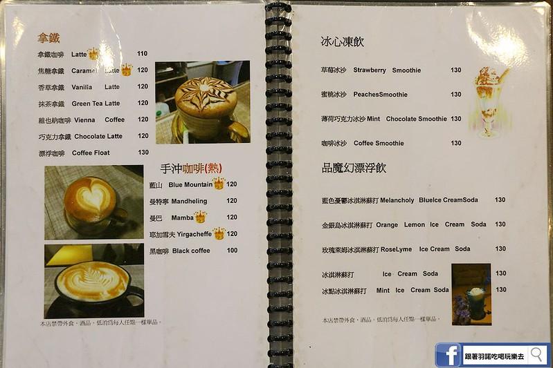 咖啡物語士林夜市簡餐美食10