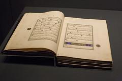 IMG_2602 (Alex Brey) Tags: art museum turkey istanbul manuscript islamic quran tiem koran coran trkveislameserlerimzesi mashaf turkishandislamicartmuseum qurn