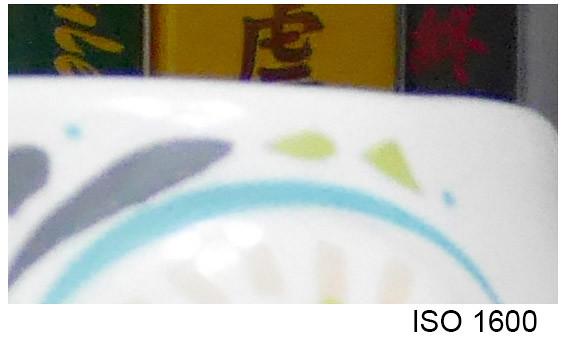 1x_ISO01600