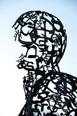 Numbers, Letters & Symbols_4062 (adp777) Tags: letters symbols juameplensa numberssymbolsletters wavesiii davidsoncollegesculpture