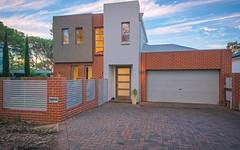 1a Wanbrow Avenue, Wattle Park SA