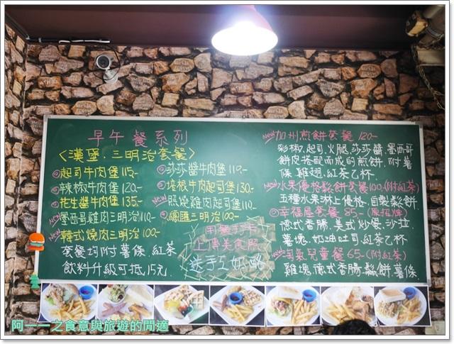 中和美食幸福屋手工漢堡與義大利麵的家平價大份量image003