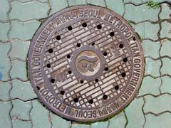 Manhole (Travis Estell) Tags: bukchonhanokvillage jongno jongnogu korea manhole manholecover republicofkorea seoul seoulmetropolitangovernment southkorea