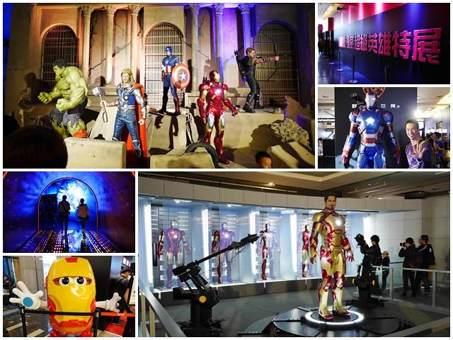 Marvel漫威超級英雄特展復仇者聯盟2鋼鐵人美國隊長雷神索爾page