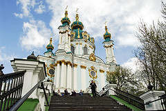 UKR-Kiev-0704-257-v1 (anthonyasael) Tags: above blue sky cloud white green tower church saint horizontal architecture clouds stairs religious golden high europe place cross respect cathedral steel faith religion towers decoration wing culture belief style kitsch right ukraine christian stairway east holy ornament soviet dome round sacred catholicchurch handrail conservative tall shape russian domes eastern orthodox kiev kyiv secular forged easterneurope cultural ussr decorated parapet believer churchbuilding urss exsoviet christianchurch centraleurope conservatism respectful ornated