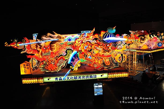 2014青森睡魔館8.jpg