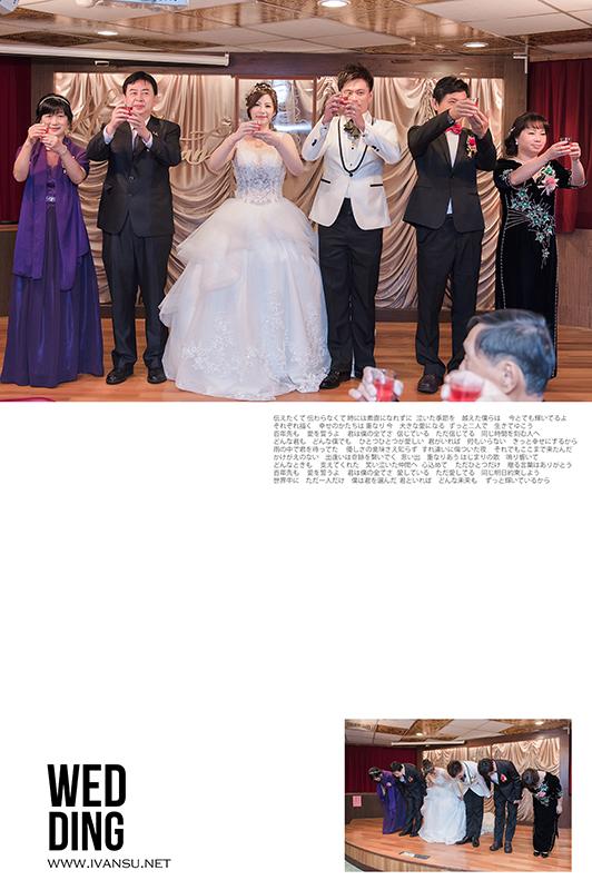 29652940021 5f09115d4d o - [台中婚攝] 婚禮紀錄@全台大飯店  杰翰 & 奕均