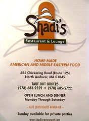 Shadi's Restaurant (M.J.AL) Tags: andover homemade shadis