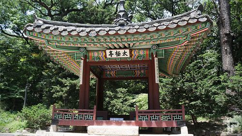2014 South Korea Trip Day 5