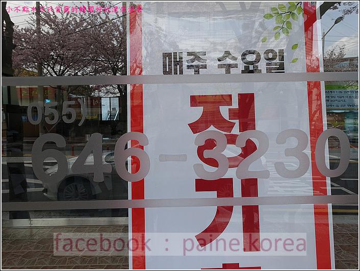 統營特色小吃蜂蜜紅豆球s.JPG