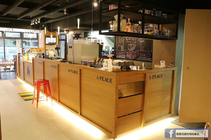 A place cafe捷運中山國中站友善寵物餐廳025