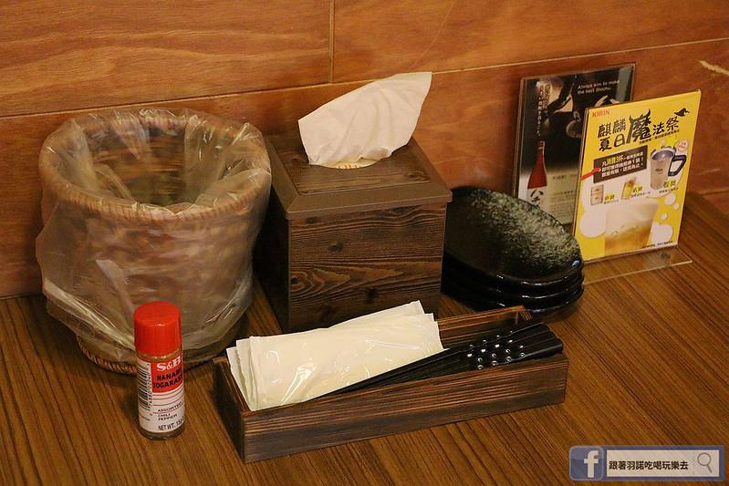 火燒鳥日式居酒屋中山站台北七條通好吃燒烤居酒屋026