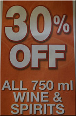 Flickr Bingo-3-30% Off (Jo-Freezing At Night..Typical Desert!!!) Tags: red orange white 30 paper wine ad off spirits rate percentage flickrbingo3