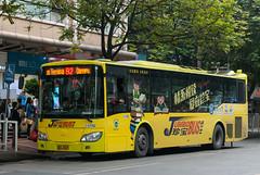 灯塔·情系悦读/Lighthouse·Happy Reading (KAMEERU) Tags: guangzhou lighthouse bus public transportation jumbo hff6111g50c