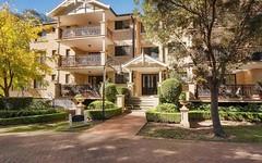 8A/7 MacMahon Place, Menai NSW