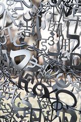 Numbers, Letters & Symbols_4023 (adp777) Tags: letters symbols juameplensa numberssymbolsletters wavesiii davidsoncollegesculpture