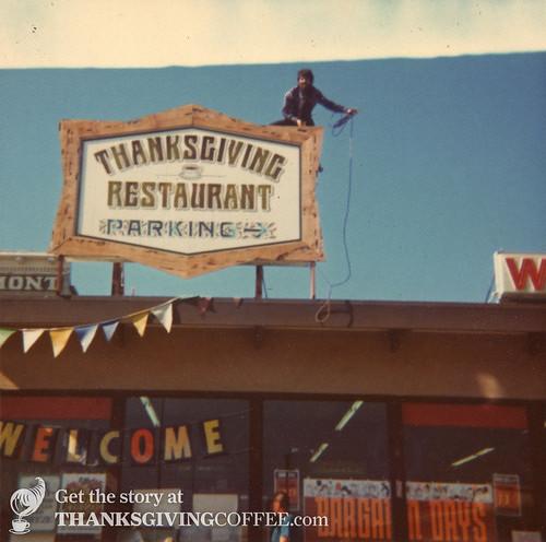 Thanksgiving Restaurant - circa 1974