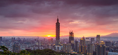() Tags: taiwan tokina taipei tokina1116f28 canon 600d  landscape landscapes taipei101