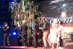 Independence Day: Resurgence Japan Premiere (Dick Thomas Johnson) Tags: japan tokyo minato roppongi      roppongihills  roppongihillsarena  movie film premiere moviepremiere event   japanpremiere independencedayresurgence  rolandemmerich  liamhemsworth  jeffgoldblum  maikamonroe