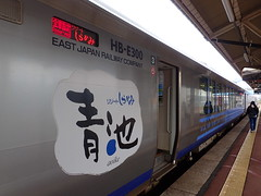 (ChihPing) Tags: tg3        sakura   japan   olympus aomori