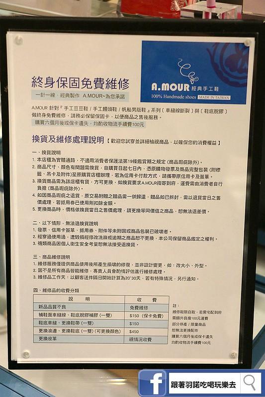 台灣製手工氣墊鞋AMOUR 透氣 柔軟 抓地力 又兼具休閒精緻與時尚美感的氣墊鞋 穿再久也不覺得累台灣製 / 手工氣墊鞋 / A.MOUR008