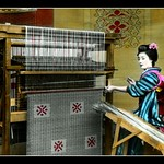 WARPING THE WOOF in a KIMONO AND A FLOWER thumbnail