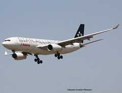 Avianca Per (Star Alliance). (Jacques PANAS) Tags: avianca per star alliance airbus a330243 n279av msn1279