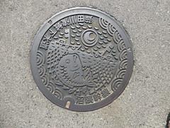 Numakuma (Stop carbon pollution) Tags: japan  honshuu  hiroshimaken