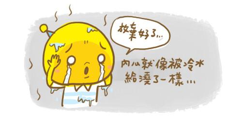 friendlyflickr, 20150520, 環球遊學 ,www.polomanbo.com
