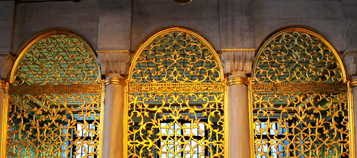 Hagia Sophia Royal Library Grill