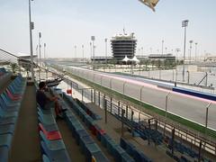 Bahrains formula 1 racetrack!