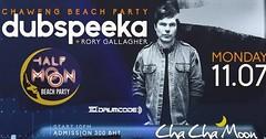 07-11-16 Cha Cha Moon Beach Club Koh Samui Presents Dubspeeka (clubbingthailand) Tags: party beach club thailand dj event thai kohsamui chachamoon dubspeeka httpclubbingthailandcom